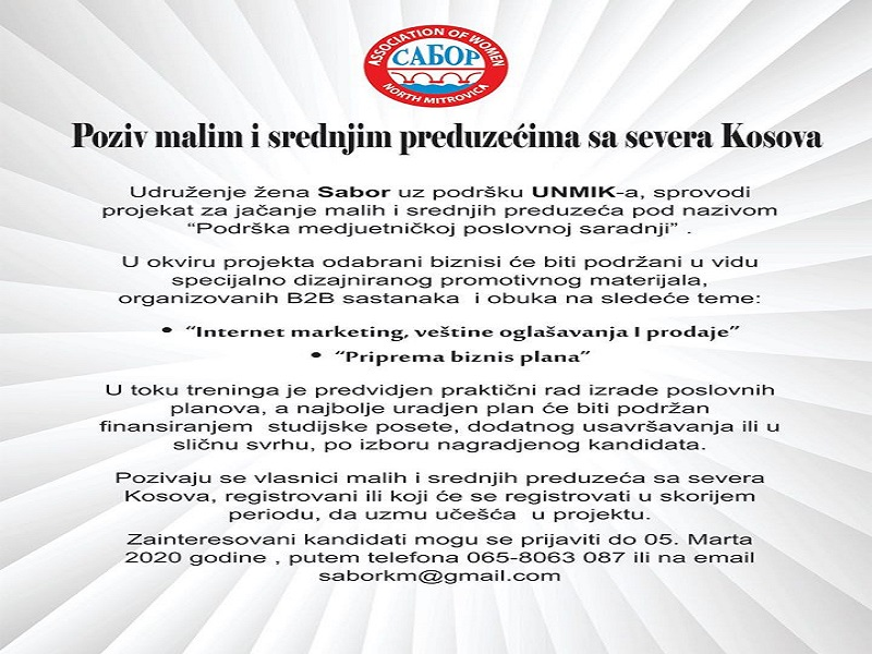 Call for SMEs from Northern Kosovo